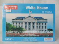 White house 3D puzzle SM151898