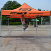 4 Straight Legs Custom Logo Printed Waterproof Arc Roof Canopy Pyramid Tent