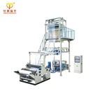 Used Blown Film Extruder Machine, Rotary Die Head PE Heating Shrink Film Blowing Machine