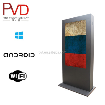 55 Inch IP55/65 Hight Brightness Water Proof Metal Housing Lcd Monitor Outdoor  Display Stands