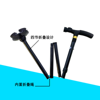 LH-A39 Stable Aluminum Alloy Black LED Folding Cane/Walking Stick With Non-Slip Handle