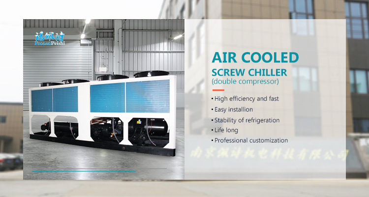 310TON 440HP china top chiller brand air conditioning chiller