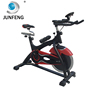 High Quality Low Price 22KGS Flying Wheel Exercise Spinning Bike