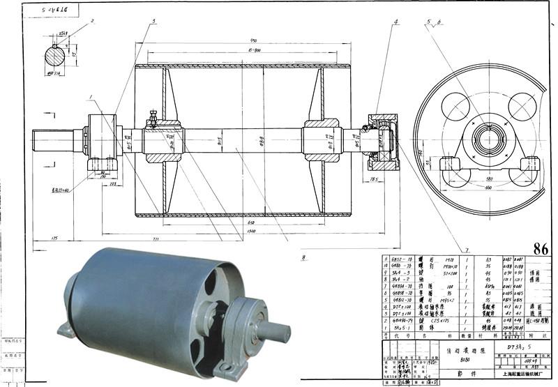 China Belt Conveyor 800mm Belt Width Head Rubber Drum