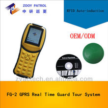 Guard Patrol System/Security Patrol GPRS RFID Data Collect Reader for Guards/Watchman/Patrolman