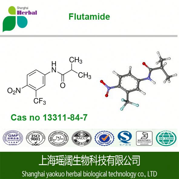 USP 39/EP 9.0 /BP 2012 GMP DMF FDA Flutamide Related Compound B(N-[4-nitro-3-(trifluoromethyl)phenyl]acetamide) CAS NO 393-12-4