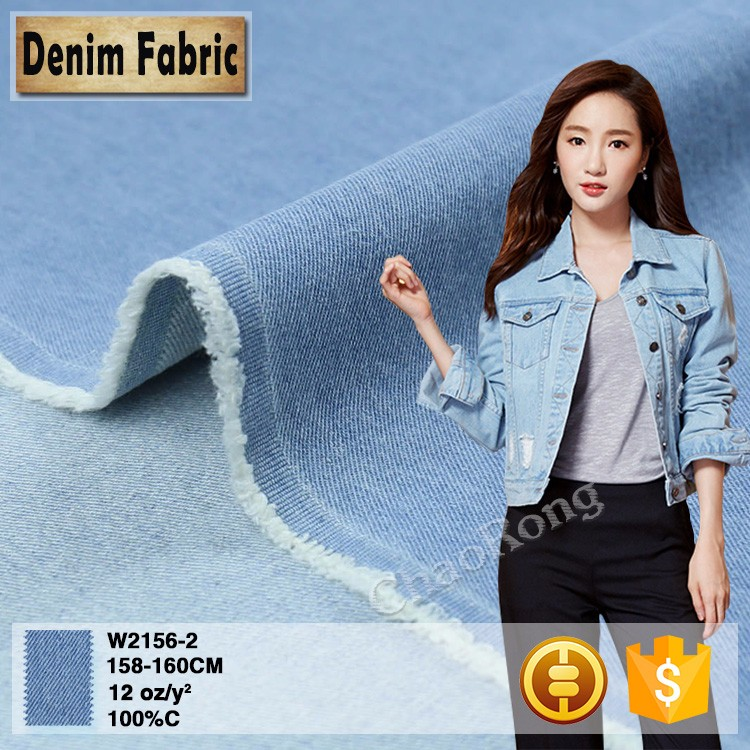 w2156 12oz jacket 100% cotton denim fabric wash light blue