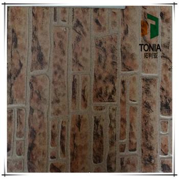 Decorative Floor Tile Rustic Floor Garden Tile Price In Kerala View