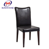 hotel furniture dinner strong used imitated wood chair