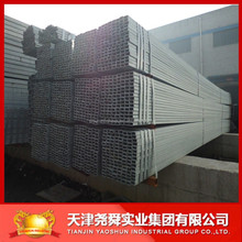 Q195-Q235 hot dip galvanized square pipe and steel 100% manufacturer rich production experience