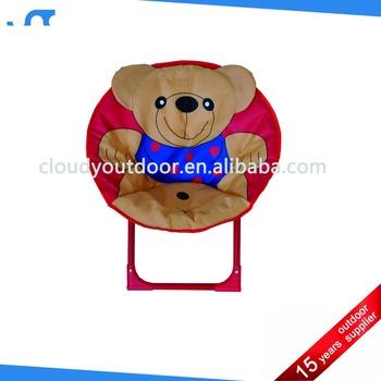 cartoon kid moon chair beach chair c&ing chair  sc 1 th 225 & Cartoon Kid Moon Chair Beach Chair Camping Chair - Buy Folding Beach ...