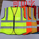 Customizable Roadsafety Reflective Vest Uniform