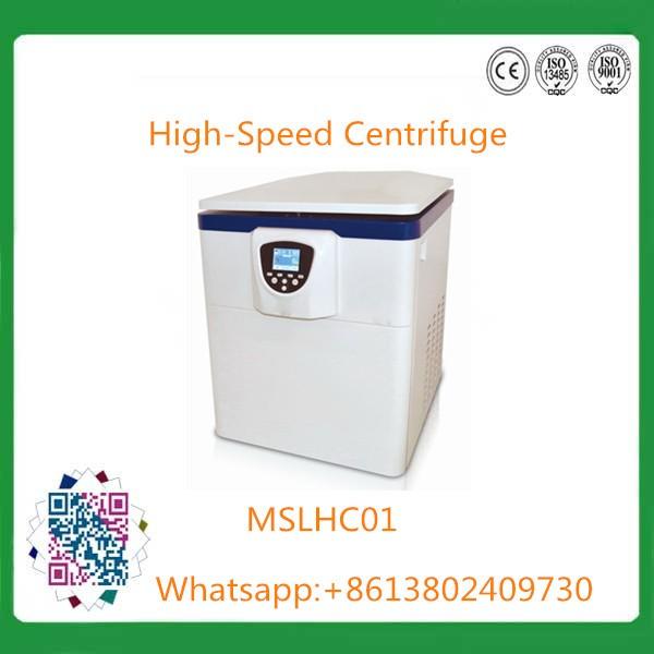 centrifuge machine price