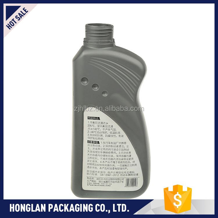 New coming high quality packaging lubricant oil empty plastic bottle