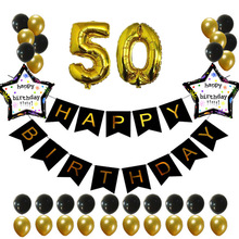 Party Supplies Party Favor 50th Birthday Party Decorations