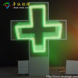 Full Color LED Pharmacy Cross Signs