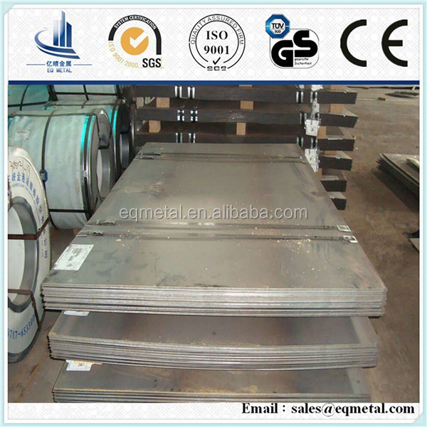 High quality s335 hot rolled steel plate/ Iron based steel sheet