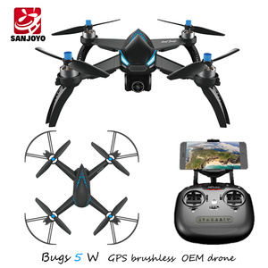 MJX B5W Bugs 5 W GPS drone with 1080P 5G wifi camera Long range RC quadcopter brushless altitude hold drone PK Hubsan H501S