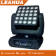Hotsale 25pcs RGBW 4in1 LED moving matrix panel beam stage show wash head light