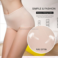 Pure Cotton Woman Underwear Manufacturer in China