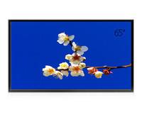 CHIMEI INNOLUX 22 inch LCD/tft panel/display/monitor,22 inch 1680*1050 lcd with VGA/DVI/HDMI/AV input,M220ZGE-L20
