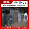 Most popular Chinese herbal dryer/trolley fruits&vegetables drying machine