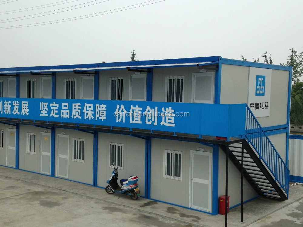 Prefabricated House / Modular House / prefabricated office building