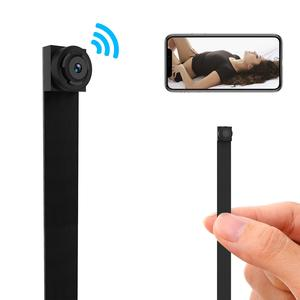 Latest home design very small cctv camera hd small size camera small security camera wifi ip 1080p with audio