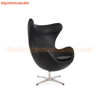 Magnificent Egg Chair Hy4012 1 2Pv Half Leather Stool With Foot Pad New Foam Buy Egg Chair Half Leather Chair Stool Stool With Foot Pad Product On Alibaba Com Andrewgaddart Wooden Chair Designs For Living Room Andrewgaddartcom