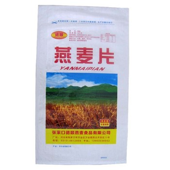 China Factory Price Flour Rice Laminated Plastic Packaging PP Woven Bag