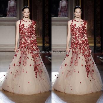 2014 A-line Wedding Dress O-neck Half Sheer Long Sleeve Full-length ...