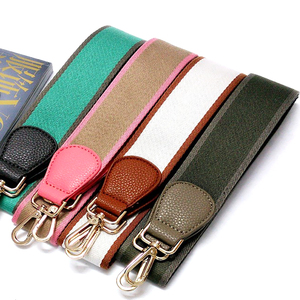 Rainbow Luggage belt strap Belt Cord Rope for Suitcase Travel