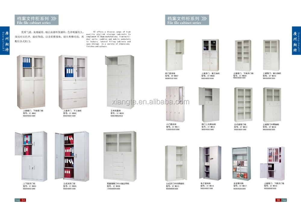Direct Factory Customized Size Steel Office Furniture Steel/2 Door File  Cabinet