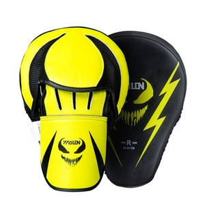 yellow Boxing Strike Curved Arm Pad Focus Punch Shield