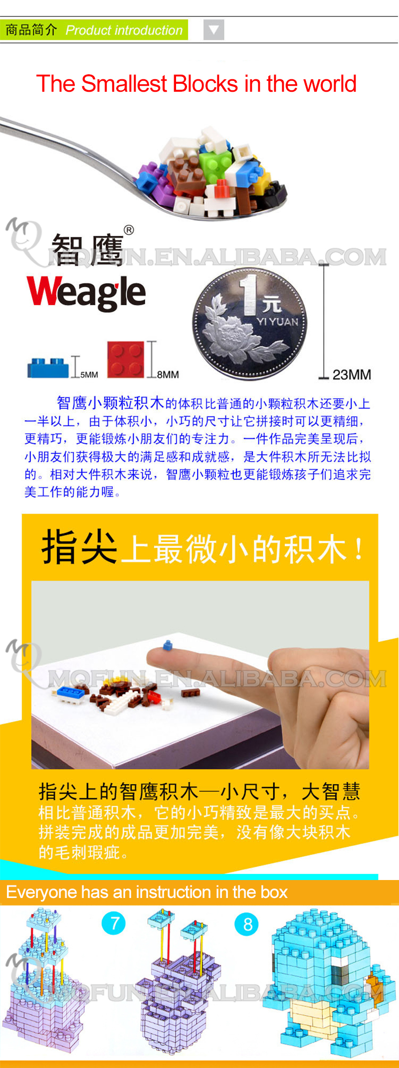 Mini Qute HC 4 IN 1 Japanese kimono doll plastic building block cartoon model action figures education educational toy