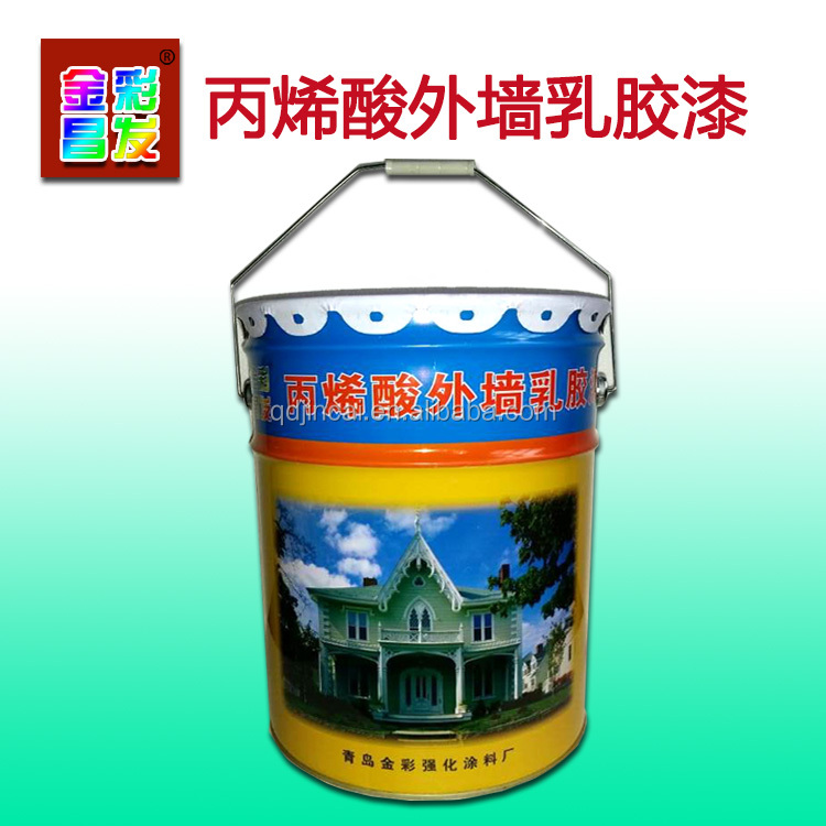 Excellent durability low price non chalking odorless exterior wall paint