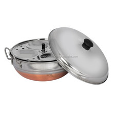 Multi Purpose Balti Dish with Copper Bottom