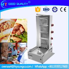 Hot Selling Stainless Steel Electric Shawarma Machine