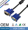 SIPU high quality male to female vga cable wholesale vga Monitor cable best cable vga price