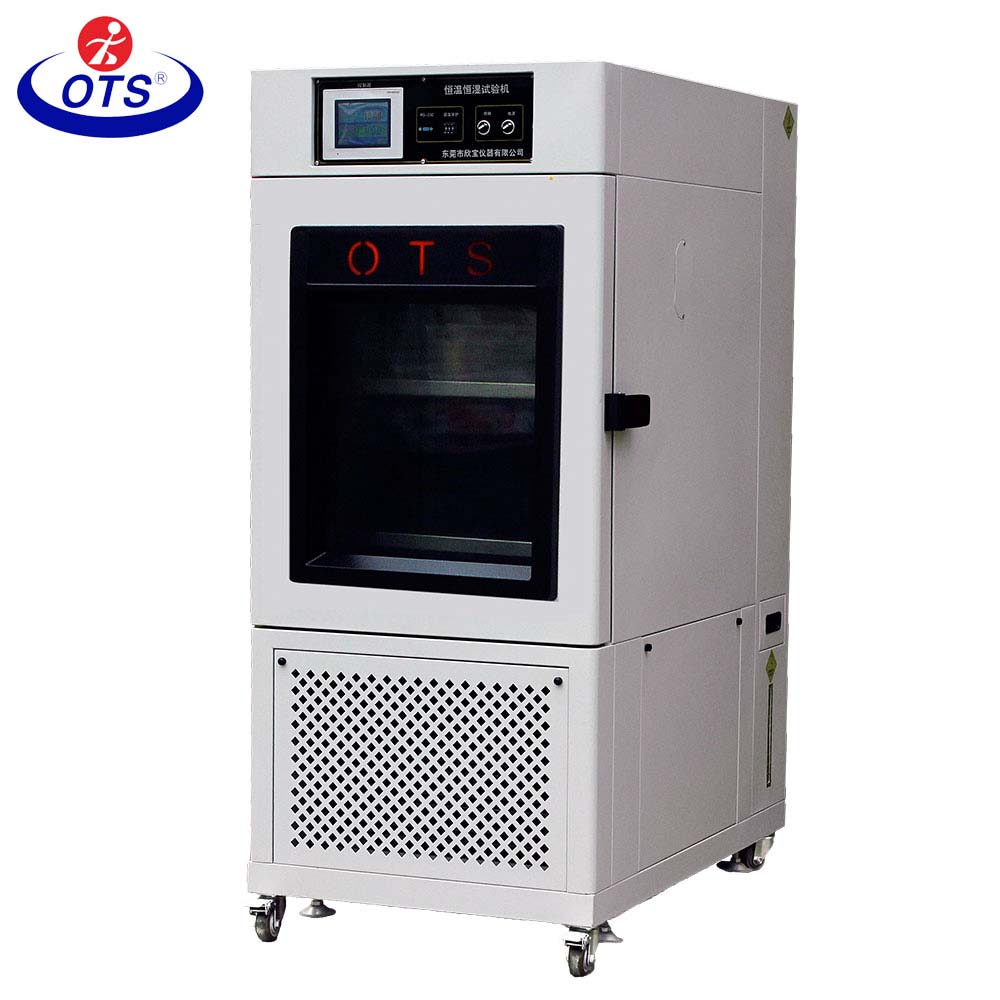 Environmental Electronic Temperature Humidity Control Stability Climatic Plant Growth Test