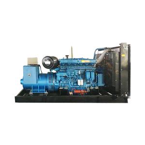 400kv Generator Set, 400kv Generator Set Suppliers and