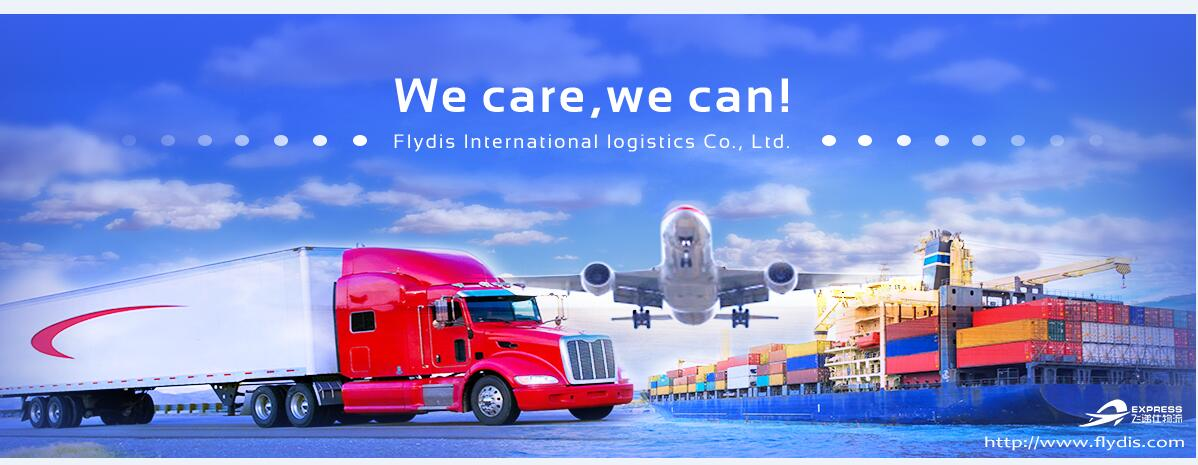 International Shipping Rates Logistics Companies To Pakistan,Saudi  Arabia,Peru - Buy Shipping Rate,International Shipping Rate,International  Logistic