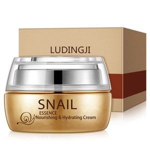 Wholesale high quality natural snail cream of face