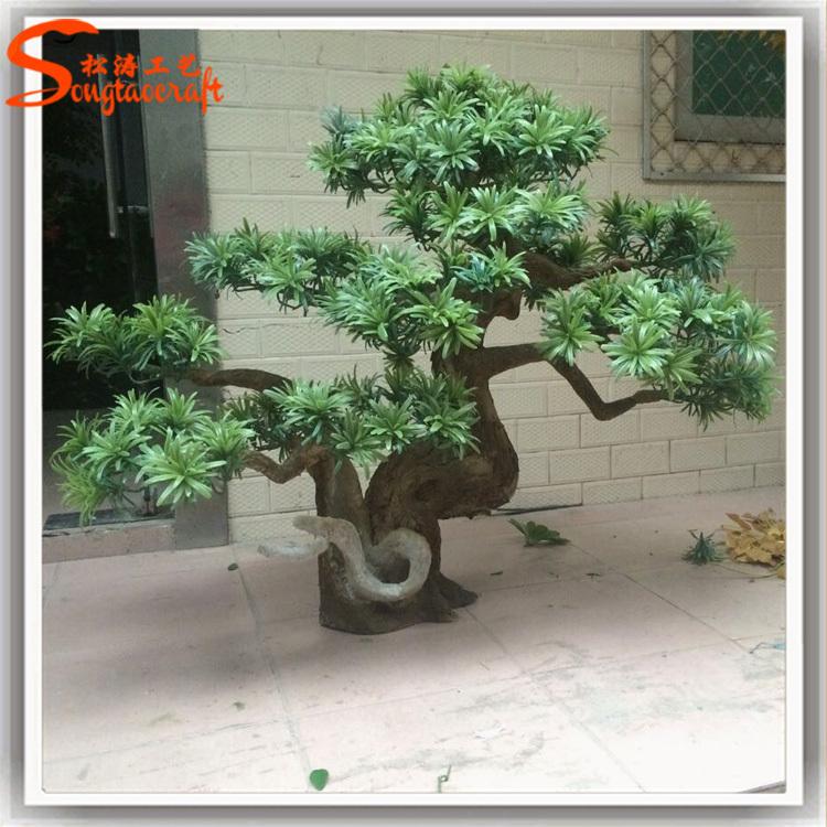 Metal jard n ornamentales artificiales plantas for Plantas decorativas ornamentales
