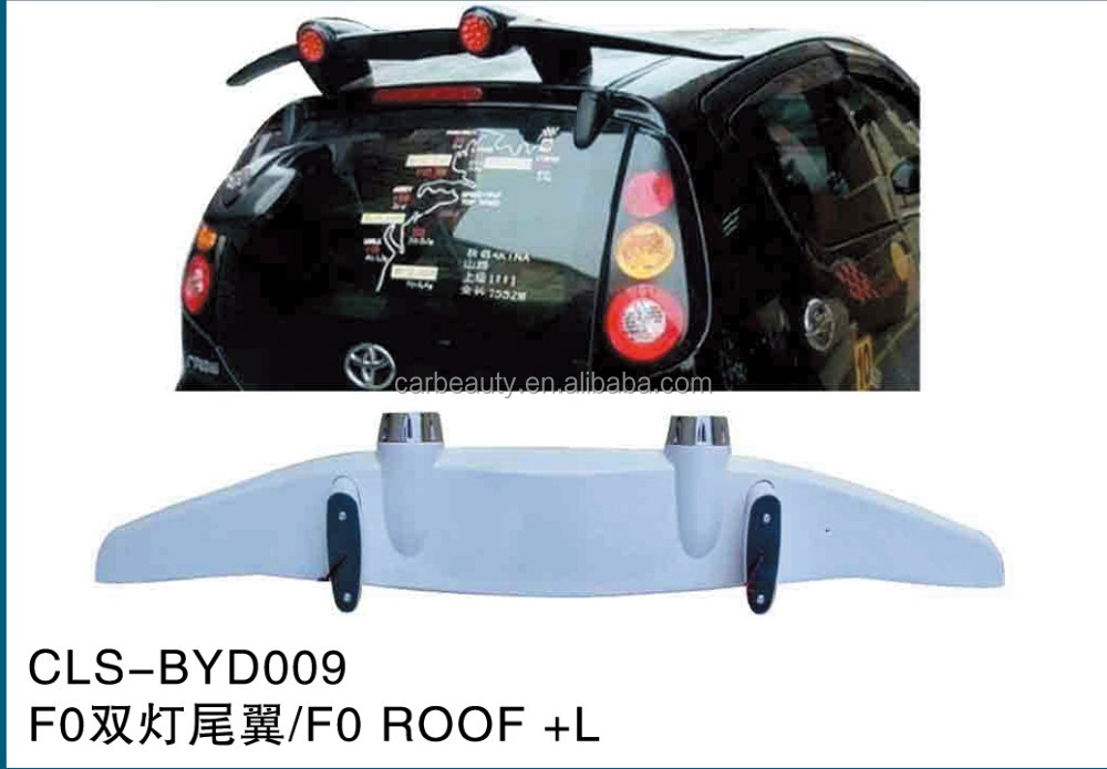 BYD009 ABS car rear roof spoiler for BYD F0 WITH LAMP