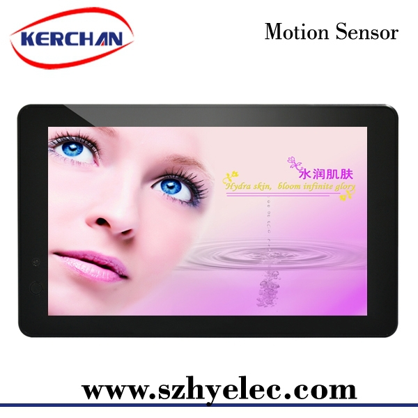 "10"" lcd media player advertising display on www alibaba dot com"