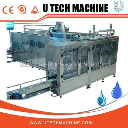 2016 Professional manufacturer special discount 5gallon water barrel production machine/line for drinking water