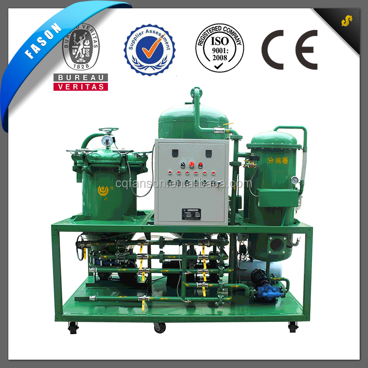 New condition waste hydraulic oil recycling filter machine