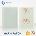 Warmer patch heat pad for baby