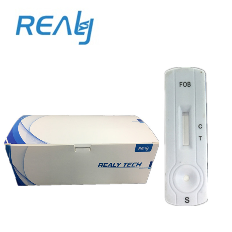One step FOB rapid testing kit cassette Fecal Occult Blood rapid diagnostic test